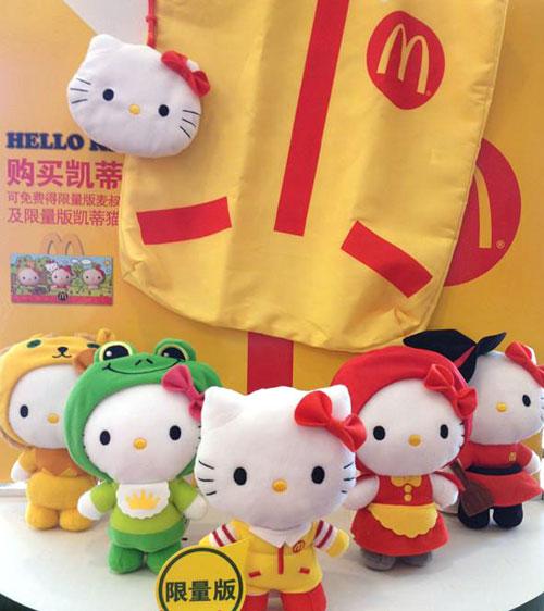麦当劳Hello Kitty陈列展示
