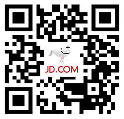 2020京东年货节超级红包