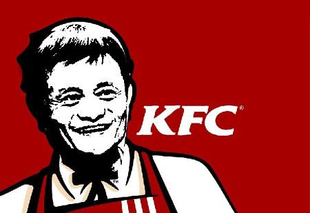 马云要收购KFC?