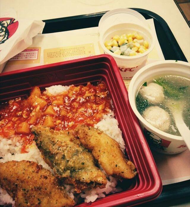 肯德基尚选晚餐之干烧鳕鱼饭+碧绿鱼丸汤