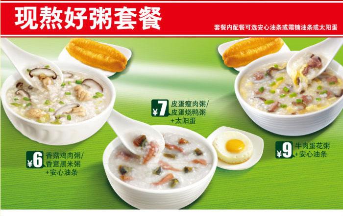 Image result for KFC ??????