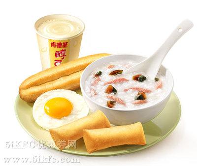 肯德基中式早餐全餐,价格22.00元/份