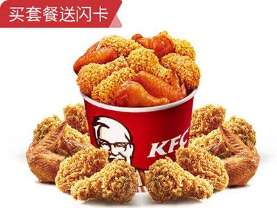 肯德基超级翅桶79.00元 份 肯德基桶类产品菜单价格表