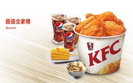 00元/桶-肯德基桶类产品菜单价格
