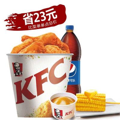 kfc外带全家桶价格_肯德基外带全家桶88.00元/桶-肯德基桶类产品菜单价格表-5iKFC电子 ...