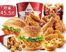 KFC菜单图片:2019十一欢庆桶()