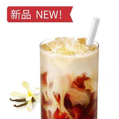 肯德基香草风味冰拿铁,价格16.00元/中杯