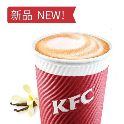 肯德基香草风味拿铁(热),价格16.00元/中杯