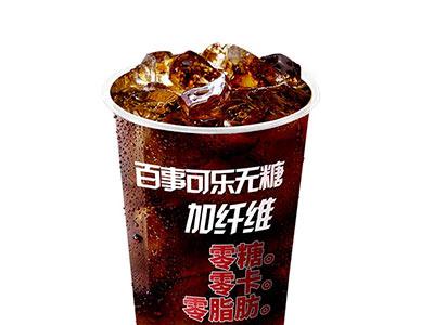 肯德基百事可乐无糖纤维,价格8.00元/杯