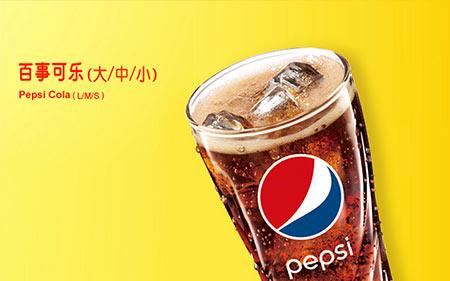 肯德基百事可乐,价格8.50元/中杯