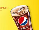 KFC菜单图片:百事可乐(Pepsi Cola)