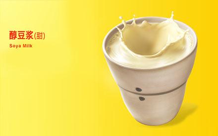 肯德基醇豆浆(甜),价格7.00元/杯