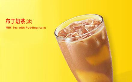00元/杯 - 肯德基甜点和饮料菜单价格表