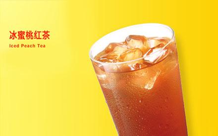 冰蜜桃红茶