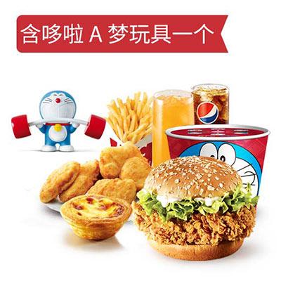 肯德基哆啦A梦二人餐,价格58.00元/套