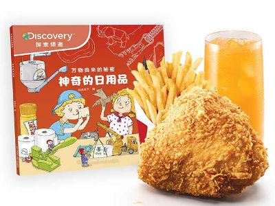 肯德基图书儿童餐配炸鸡,价格20.00元
