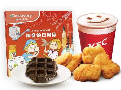 肯德基巧克力华夫儿童餐,价格22.50元