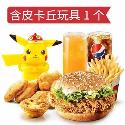 肯德基皮卡丘亲子餐,价格59.00元/份