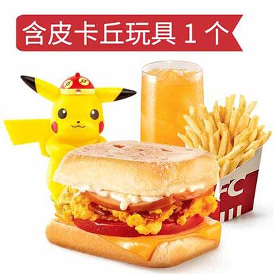肯德基皮卡丘单人餐,价格36.00元/套