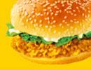 KFC菜单图片:劲脆鸡腿堡(Extra-Tasty Crispy Burger)