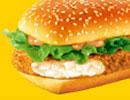 KFC菜单图片:深海鳕鱼堡(Cod Fish Burger)
