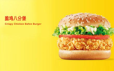 00元/份 - 肯德基主食菜单价格表