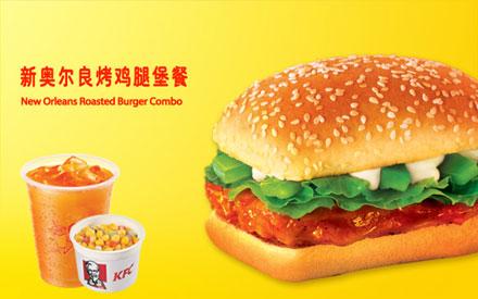 50元/份 - 肯德基套餐菜单价格表