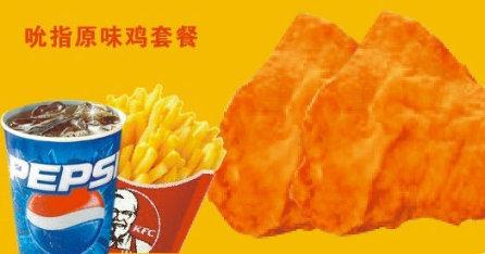 肯德基吮指原味鸡2块套餐图片
