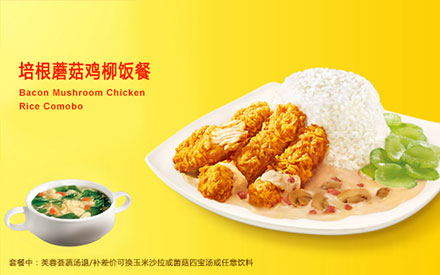 00元/份 - 肯德基套餐菜单价格表