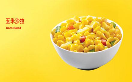 肯德基玉米沙拉,价格7.00元/份