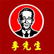 李先生牛肉面Logo