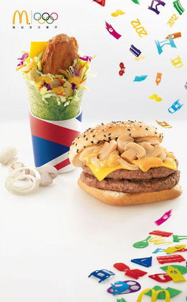 美食新品pop海报