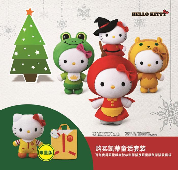 麦当劳2012圣诞Hello Kitty