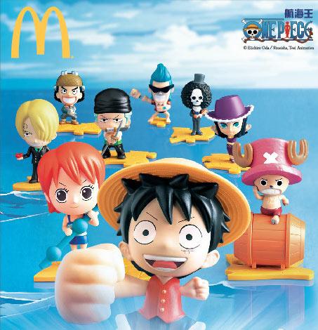 和麦当劳一起进入航海王的冒险世界