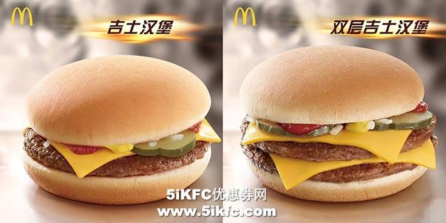 林心如晒素颜近照 大口吃汉堡薯条超满足