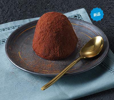 秘密山丘(松露形巧克力蛋糕)