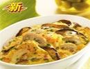 必胜客菜单价格图片:芝士焗双菇(ZhiShiJuShuangGu)