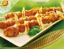 必胜客菜单价格图片:骨肉相连(Gu Rou Xiang Lian)