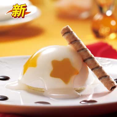 00元/份 - 必胜客甜品菜单价格表