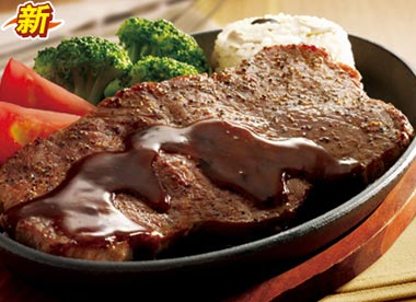 美式黑椒铁板牛排