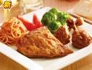 必勝客菜單價格圖片:地中海風味蜜香烤雞排(Mediterranean Chicken Chop)