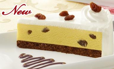 朗姆提子雪域蛋糕 - 必胜客2013新品菜单价格表