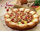 必胜客菜单价格图片:德式盐烤猪肘比萨()