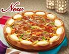 必胜客菜单价格图片:韩式臻选牛肉比萨()