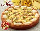 必胜客菜单价格图片:芝士六重奏比萨()