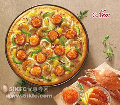 必胜客意式鱼籽蟹肉比萨,价格83.00元/普通装铁盘
