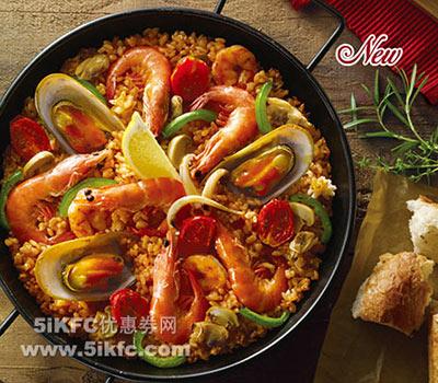 必胜客西班牙海鲜饭,价格45.00元/个人装
