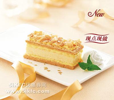 必胜客法式拿破仑芝士蛋糕,价格24.00元/份