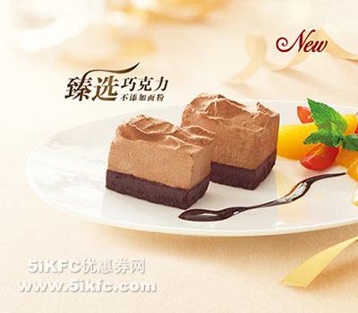 必胜客臻选巧克力蛋糕,价格24.00元/份