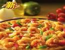 必胜客菜单价格图片:香脆鲜虾比萨(辣)(XianXiaPizza)